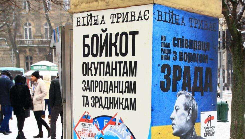 Війна України з Росією