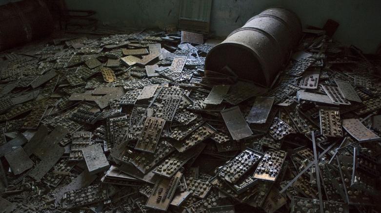 Мародеры Чернобыля