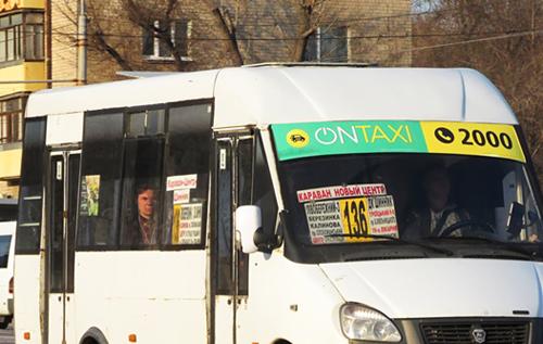 В маршрутке Днепра произошел конфликт из-за ветерана АТО, потерявшего ногу на Донбассе. ВИДЕО