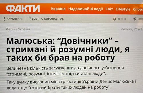 Костянтин Стогній: Пане президенте, припиніть працевлаштовувати ідіотів