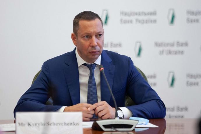 """""""Відставка голови НБУ може відбутись восени"""", –економіст пояснив можливі причини"""