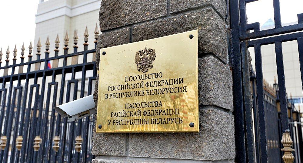 Беларусь выслала из страны военного атташе РФ