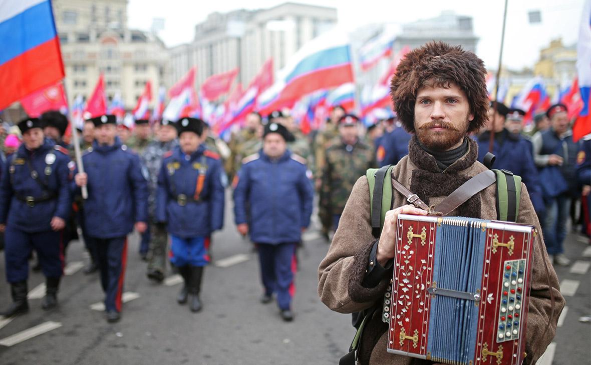 4 ноября в России – день народного единства