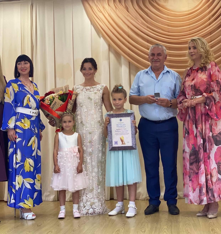 Чорноморськ – місто із сімейними цінностями