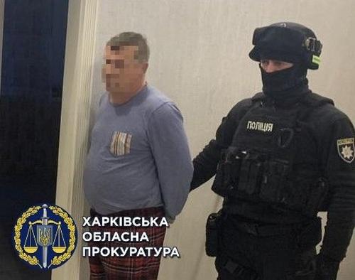 В Харькове задержали банду риелторов-убийц