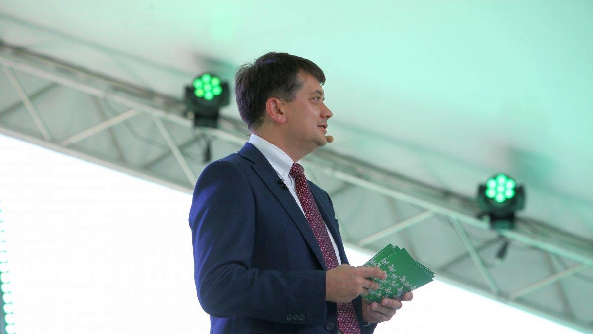 В'ятрович Разумков декомунізація