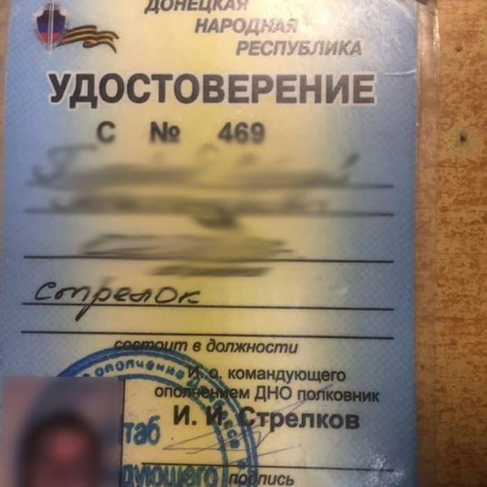 Затриманому в Києві бойовикові загарбників ОРДО повідомили про підозру