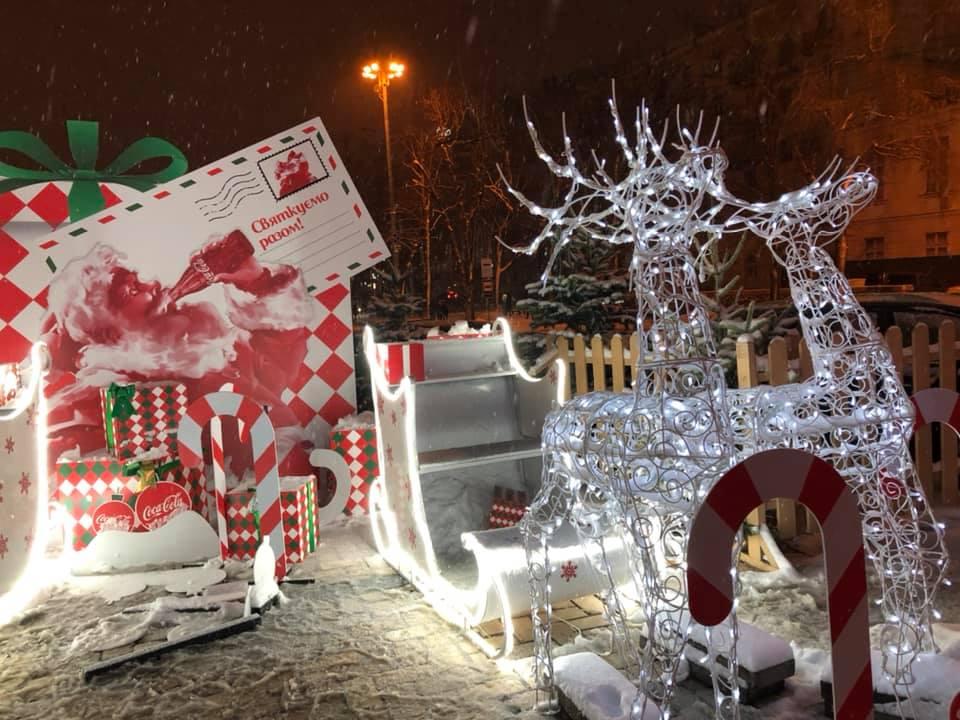 Синоптик розповіла українцям про погоду на католицьке Різдво
