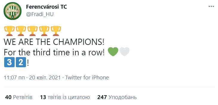 Ференцварош під керівництвом Сергія Реброва знову став чемпіоном Угорщини