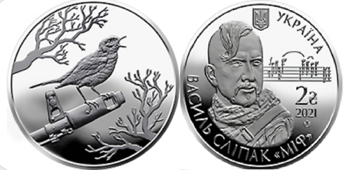 Нацбанк випустив монету на честь оперного співака та героя АТО Василя Сліпака. ФОТО