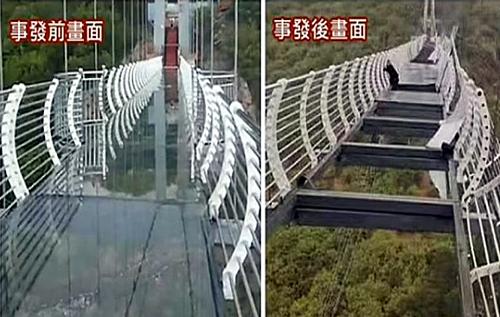 В Китае турист около часа провел на разрушенном ураганным ветром стеклянном мосту