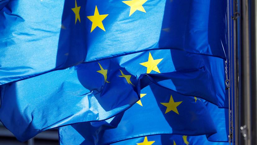 Брюссель, суд, ЕС, отношения, Польша, судебная реформа