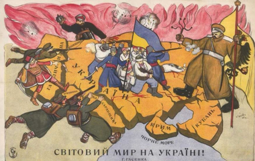 Мачуха-доля відірвала дідів запорожців від матернього лона й закинула їх на Кубань: 16 лютого 1918 року Кубань була прилучена до України