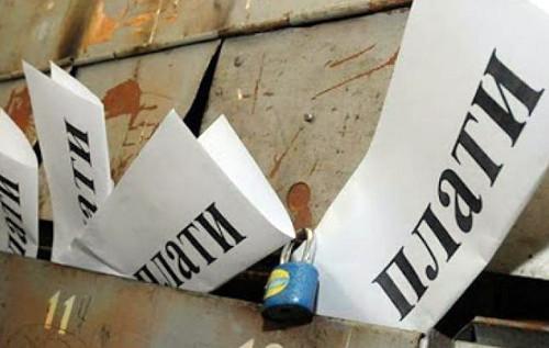 Александр Скубченко: Непосильная это задача для Зеленского и его команды — навести порядок в ЖКХ и тарифообразовании