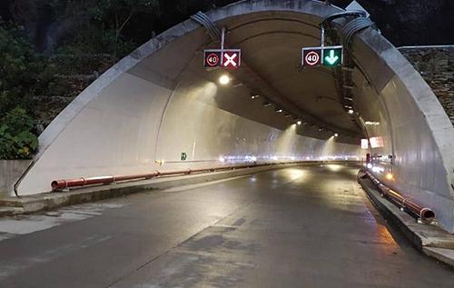 Колумбия открыла самый длинный тоннель в Южной Америке