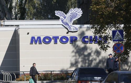 """Китайські інвестори """"Мотор Січі"""" оцінили свої збитки у $3,5 млрд та починають міжнародний арбітраж"""
