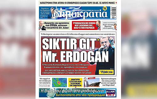 Газетный заголовок спровоцировал дипломатический скандал между Турцией и Грецией: Эрдогана разгневало, что его грубо послали