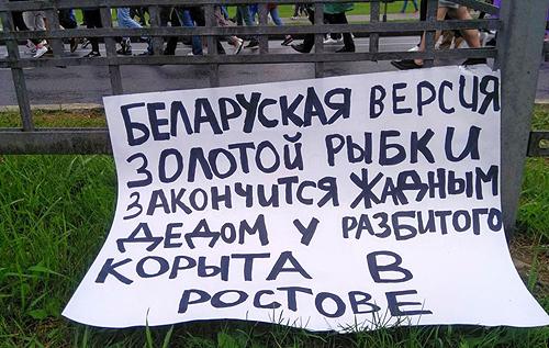 Віталій Портников: Україна – традиційна пропагандистська мішень Лукашенка
