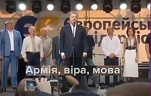 В сети набирает популярность алфавит в исполнении украинских политиков. ВИДЕО