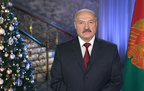 """""""Я ухожу"""": появилось забавное """"новогоднее поздравление"""" Лукашенко с 2021 годом. ВИДЕО"""