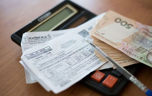 В Україні зростуть тарифи на газ та гарячу воду, – НБУ