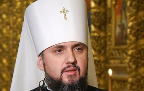 Митрополит Епіфаній: Усі православні парафії в Україні належать ПЦУ