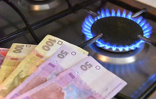 Постачальники підняли тариф на газ з 1 червня