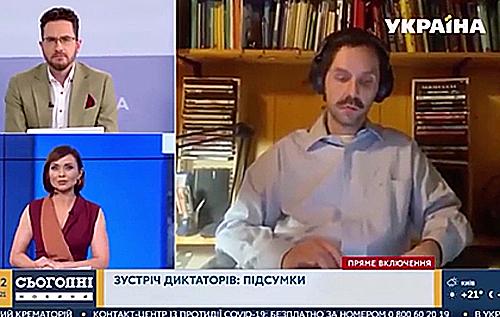 """Журналист """"Дождя"""" объяснил появление голой девушки в прямом эфире телеканала """"Украина"""""""