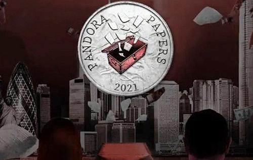 Публікації Pandora Papers: чи понесе хто покарання за гроші в офшорах?