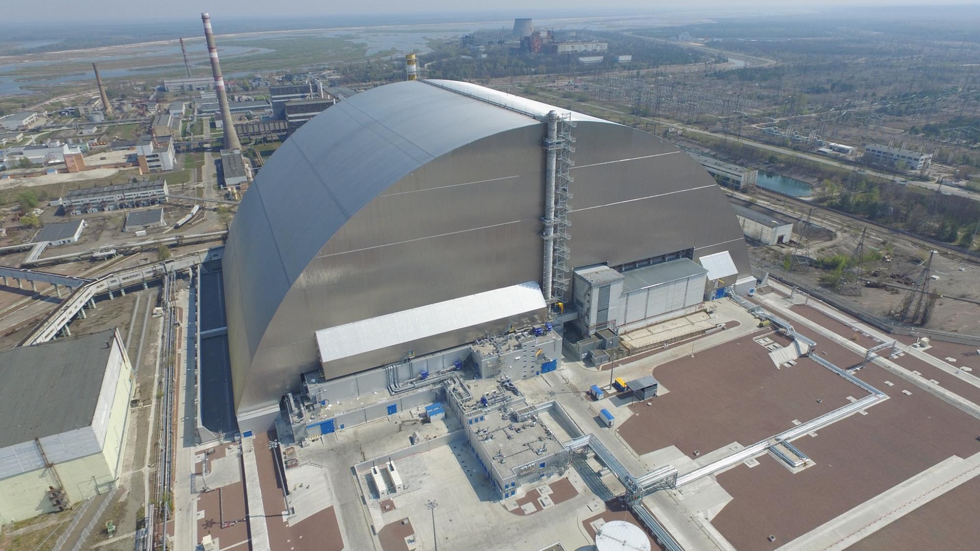 Нова арка над четвертим реактором
