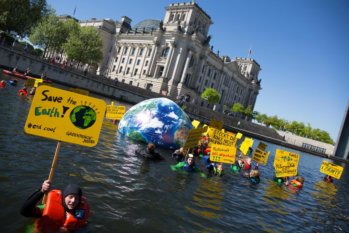 Защита климата