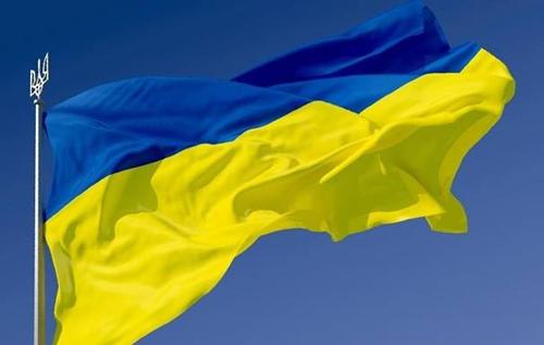 День Державного прапора: 10 цікавих фактів про жовто-блакитний символ України