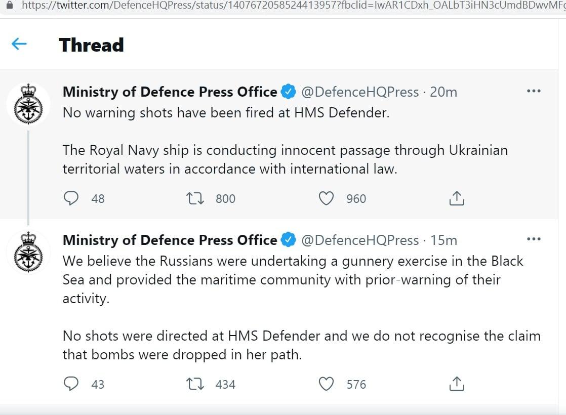 """Казус """"Дефендера"""": Росія маніпулює, Україна мовчить"""