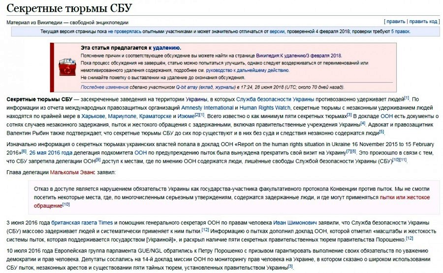 латентный это википедия