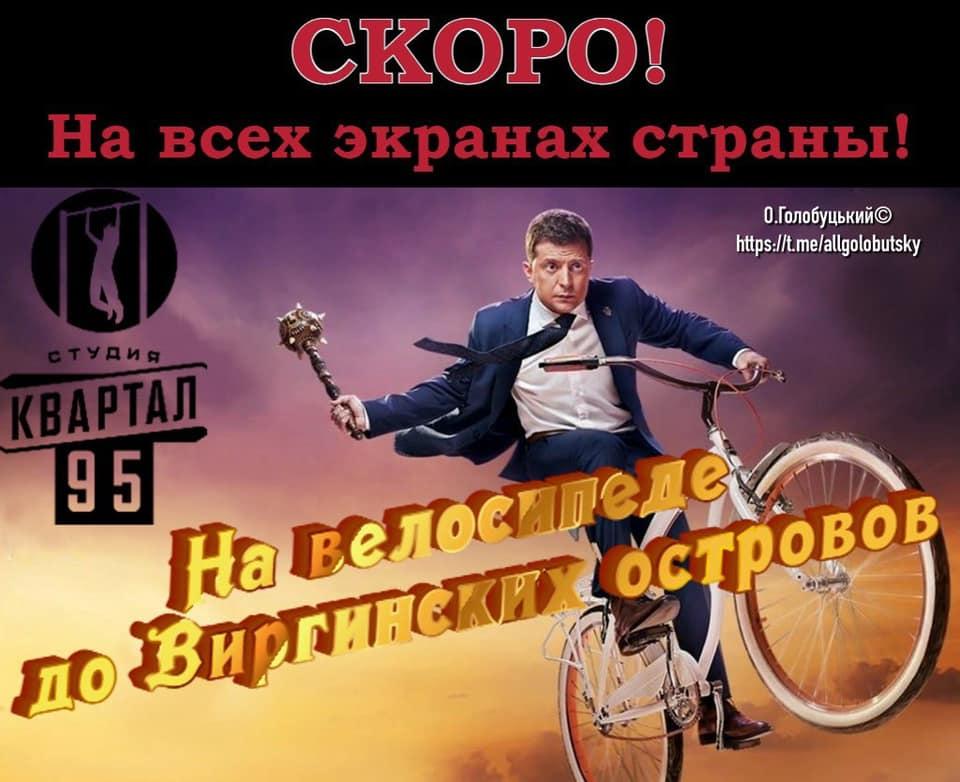 Підбірка блогожаб та фотоприколів від UAINFO за 7 жовтня