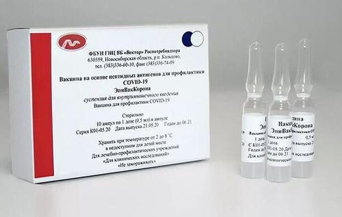 Впереди планеты всей: в России зарегистрировали уже вторую вакцину от коронавируса, третья — на подходе