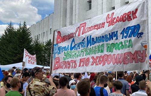 Александр Коваленко: Хабаровские парадоксы, ускоряющие центробежность РФ