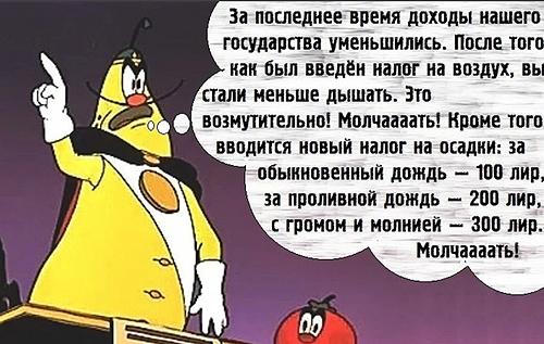 Денег в государственной казне мало: власть залезет в карманы бизнеса и украинцев