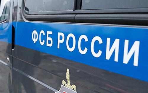 ФСБ задержала подростка за подготовку теракта в Тамбове. ВИДЕО