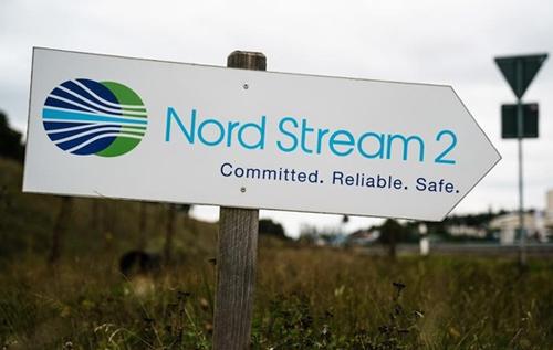 """В Госдепе США отрицают ведение переговоров с ФРГ по """"Северному потоку-2"""""""