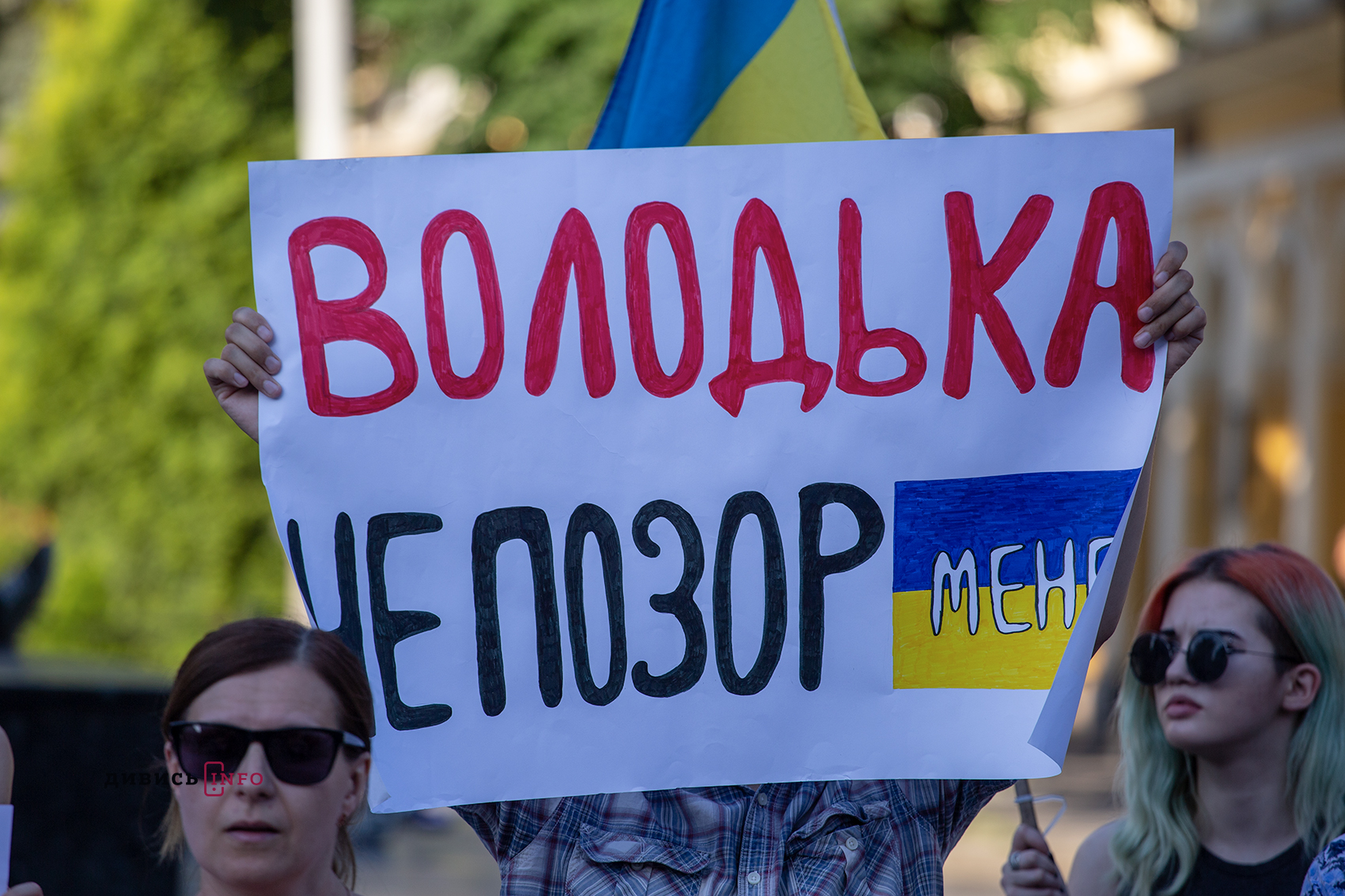Украине плевать на хотелки Путина и более мелких его ставленников в Украине – блогер