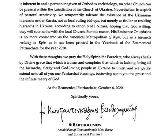 Патріарх Варфоломій: ПЦУ є єдиною канонічною Православною Церквою в Україні