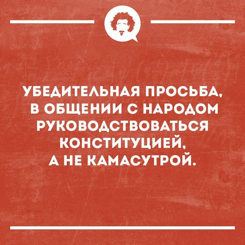 """Фракція """"Блоку Петра Порошенка"""" підтримує створення Тимчасової слідчої комісії у справі про вбивство Гандзюк, - Ірина Геращенко - Цензор.НЕТ 3517"""