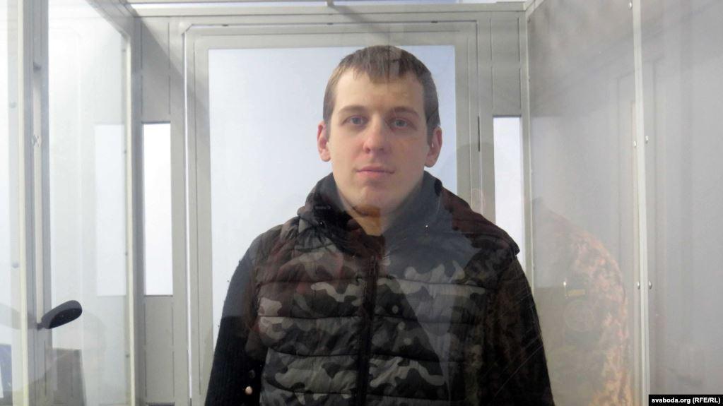 Юрій Палітика