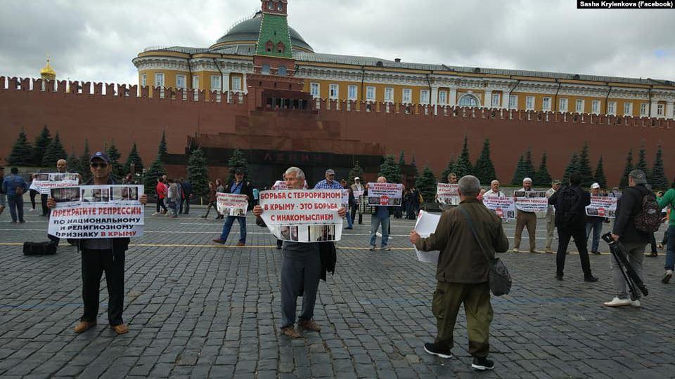 Крымские татары Россия протест