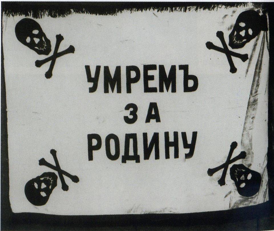 С этими мёртвыми головами вообще надо поосторожнее – так и до эсэсовских кокорад и колец можно докатиться, – Касьянов