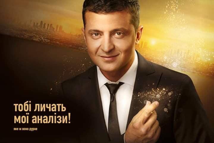 Зеленский просит Кабмин уволить Кличко с должности главы КГГА - Цензор.НЕТ 7116