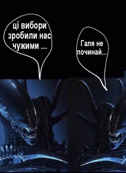 """Упевнений, що Україна і українство переможе, - Порошенко подякував за підтримку групі інтелігенції """"Перше грудня"""" - Цензор.НЕТ 7081"""
