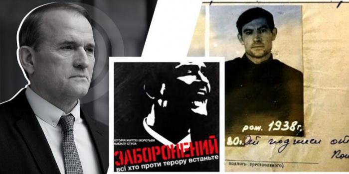 Муждабаев: И при Порошенко, и при Зеленском страной тихо руководит Медведчук