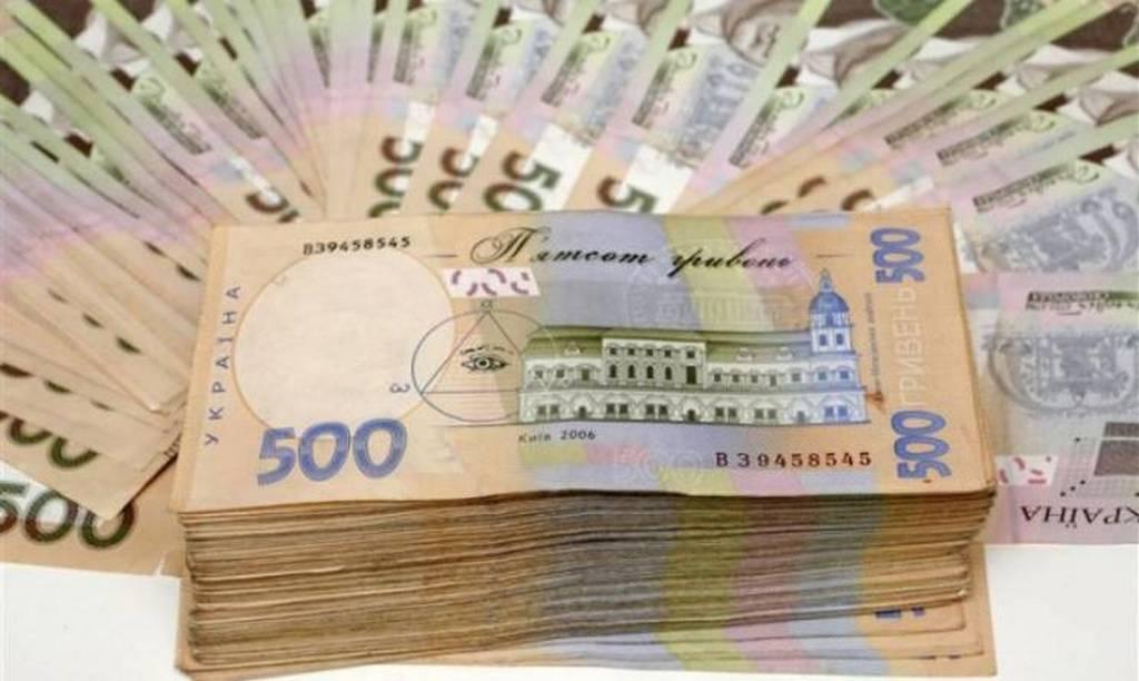 """Колишній слідчий облпрокуратури """"загубив"""" доказів майже на 700 тисяч гривень"""